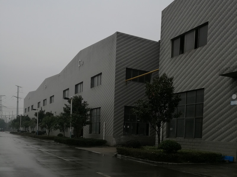 <span>Our factory</span>